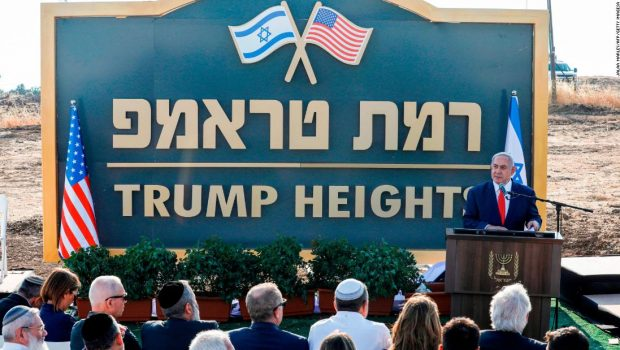 Israel announces new Golan Heights settlement named after Trump